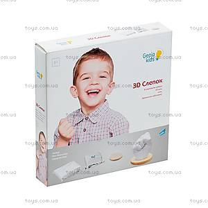 Набор для детского творчества «3D слепок», 7504