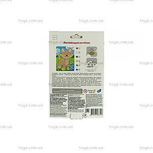 Набор для детского творчества «Аппликация. Котёнок», MC01, отзывы