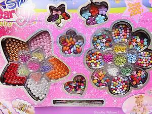 Набор для детского творчества «Бисер», 878-B1, игрушки
