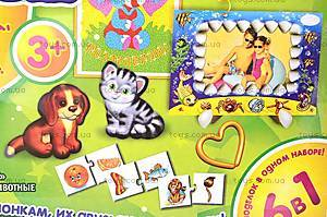 Набор для детского творчества «Большой подарок», 9001-01, цена