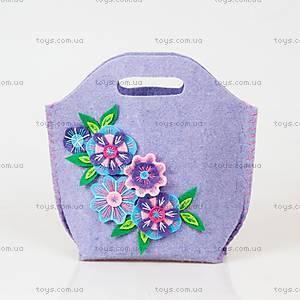 Набор для шитья «Цветочное настроение», HIT04, купить
