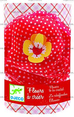 Набор для детского творчества «Цветы Бетти», DJ09441