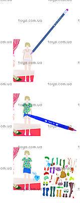 Набор для детского творчества «Fashion Show», DJ08731, купить