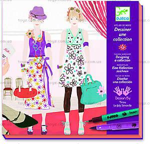 Набор для детского творчества «Fashion Show», DJ08731