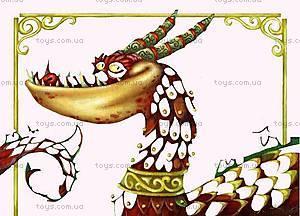 Набор для детского творчества «Гильдия драконов», DJ09511, купить