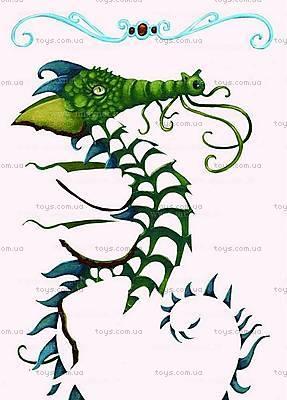 Набор для детского творчества «Гильдия драконов», DJ09511, цена