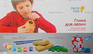 Набор для детского творчества «Глина для лепки», XYG001, купить