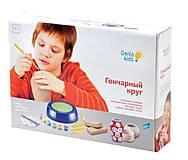 Набор для детского творчества «Гончарный круг», 103, детские игрушки