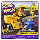 Набор для детского творчества «KINETIC ROCK CRUSHER», 11301