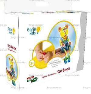 Набор для детского творчества «Котик», TA1076-1