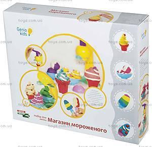 Набор для детского творчества «Магазин мороженого», TA1035