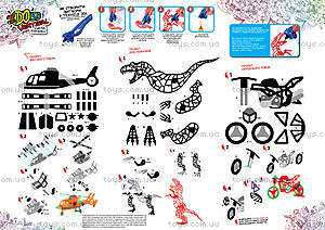 Набор для детского творчества «Мальчики», 155256, игрушки