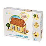 Набор для детского творчества «Милый дом», SSN102, купить