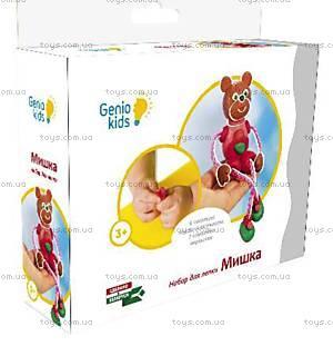 Набор для детского творчества «Мишка», TA1076