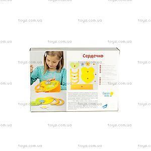 Набор для детского творчества «Сердечко», FA01, купить