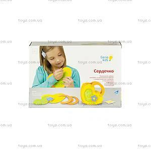 Набор для детского творчества «Сердечко», FA01