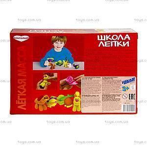 Набор для детского творчества «Школа лепки», TE3904, отзывы