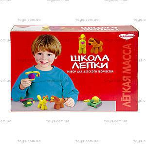 Набор для детского творчества «Школа лепки», TE3904