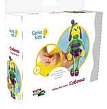Набор для детского творчества «Собачка», TA1076-2, купить