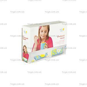 Набор для детского творчества «Стильный пенал», FA02, фото