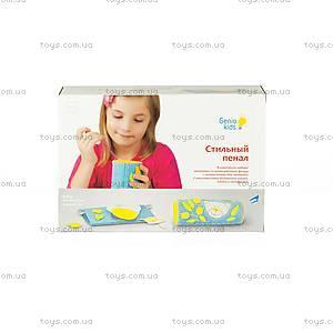 Набор для детского творчества «Стильный пенал», FA02
