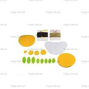 Набор для детского творчества «Стильный пенал», FA02, цена