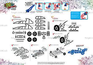 Набор для детского творчества «Транспорт», 155834, отзывы
