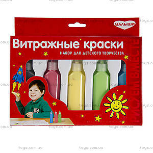 Набор для детского творчества «Витражные краски», TA1575
