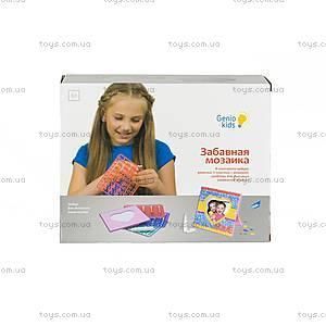 Набор для детского творчества «Забавная мозаика», 8826