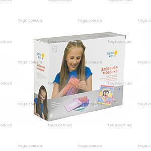Набор для детского творчества «Забавная мозаика», 8826, фото