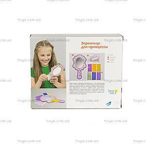 Набор для детского творчества «Зеркальце для принцессы», 82304, купить