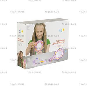 Набор для детского творчества «Зеркальце для принцессы», 82304, отзывы
