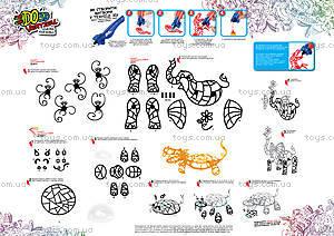 Набор для детского творчества «Зоопарк», 155249, цена