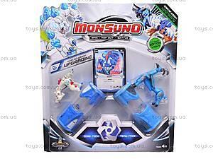 Набор для детской игры Monsuno, ZS817