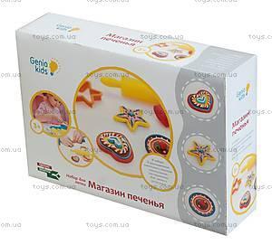 Набор для детской лепки «Магазин печенья», TA1038