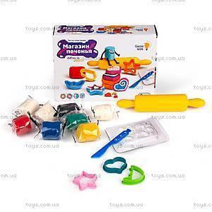 Набор для детской лепки «Магазин печенья», TA1038, фото
