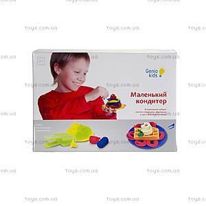 Набор для детской лепки «Маленький кондитер», TA1028