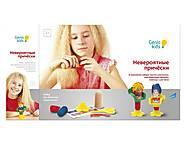 Набор для детской лепки «Невероятные прически», TA1025, фото