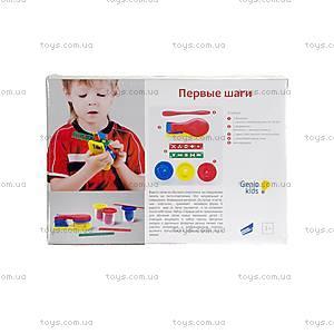Набор для детской лепки «Первые шаги», TA1027, цена