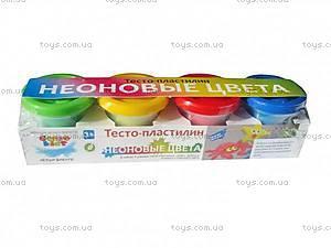 Набор для детской лепки «Тесто-пластилин. Неоновые цвета», TA1016