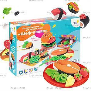 Набор для детской лепки из легкого пластилина «Шеф-повар» , TA1718, купить