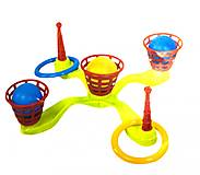 Набор для детской игры «Кольцеброс», KW-60-012, купить