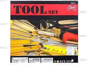 Набор для детских инструментов, T218G, купить