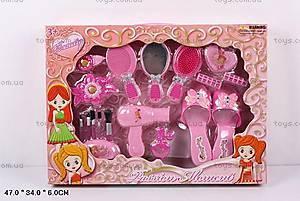 Набор для девочек Beauty, LB1202-4