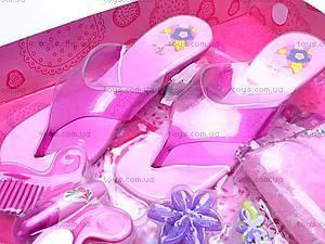Набор для девочки «Аксессуары», 4012, игрушки