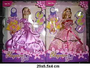 Набор для девочки «Кукла с аксессуарами», 6105-1