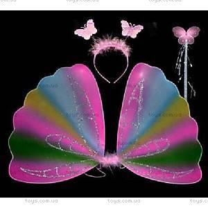 Набор для девочки «Бабочка - радуга»,