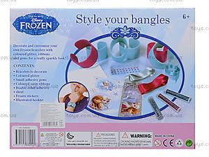 Набор браслетиков для девочки, SM6002, цена