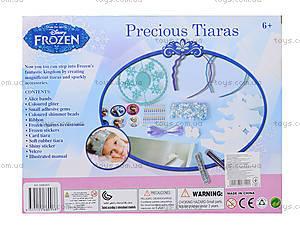Набор корон для девочек, серия «Frozen», SM6003, магазин игрушек