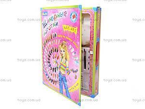 Набор для дизайна ногтей «Шикарные ноготки», 12100018р, детские игрушки